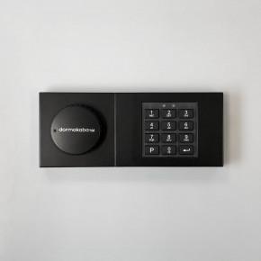 dormakaba Combi B30 Eingabeeinheit - 82132 Kaba Mauer B 30 Tastatur schwarz